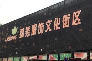 深圳服�b市�龈叨伺��b�源�M�渠道分享