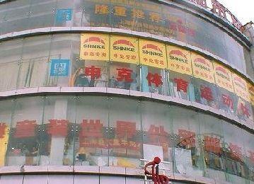 西安闫良综合大市场营业时间几点关门