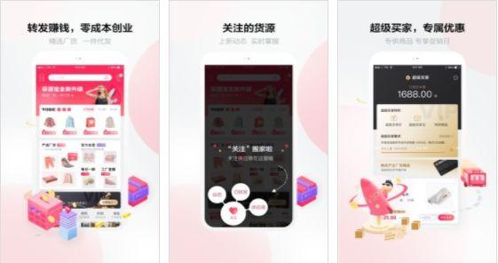 采源宝app怎么赚钱 运营模式及佣金制度详解