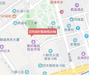 老手分享去深圳美好服装批发城拿货技巧
