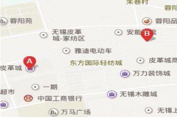 无锡皮革城是江苏最大的的皮革专业大市场
