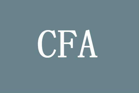 中国CFA真实年薪收入是多少