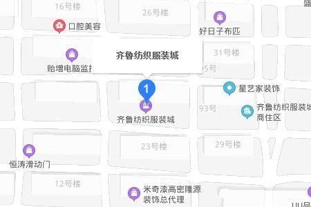 山东潍坊高密齐鲁纺织服装城怎么样概况一览