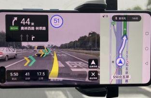 高德地图AR驾车导航怎么用