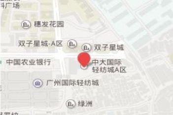 广州中大国际轻纺城营业时间几点开门