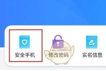 分享网易大神账号注销账号方法教程