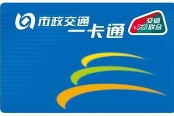 华为Pay添加交通卡方法步骤分享