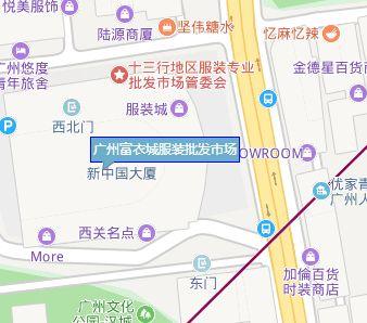 广州富衣城服装批发市场详细地址及乘车路线一览