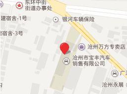 沧州宝丰商城详细地址及乘车路线一览