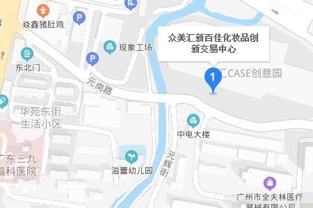 广州众美汇化妆品批发市场地址及乘车线路一览