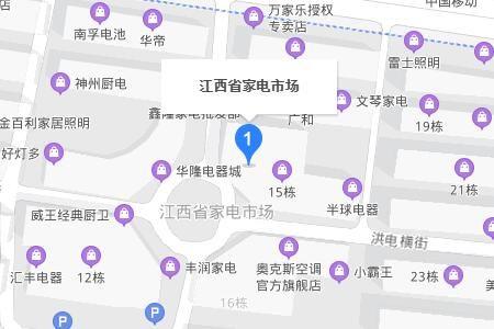 江西省家电市场详细地址及乘车线路汇总