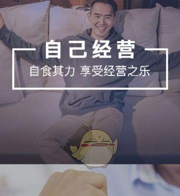 途家民宿加盟方法介绍