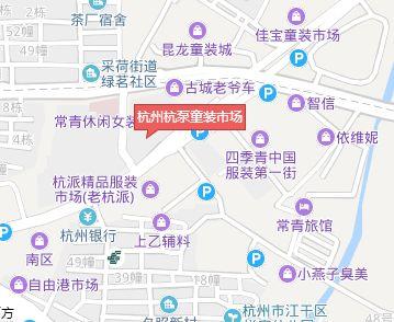 杭州杭泵童装批发市场详细地址及乘车路线一览