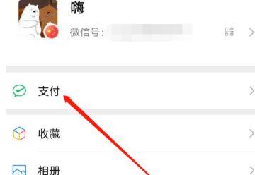 微信签到领取电影喵币方法介绍