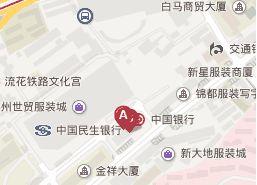 广州广安针织毛织品服装市场营业时间几点开门