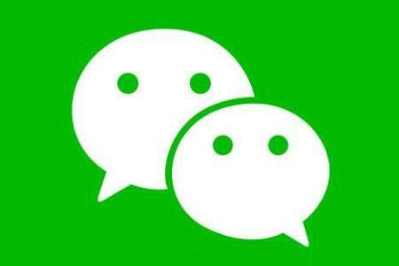 微信儿童版怎么样上线时间最新消息介绍