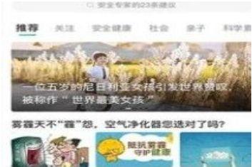 2020甘肃省第十五届中小学生科学知识网络竞答题答案大全