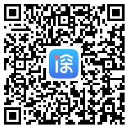 深圳数字人民币红包预约地址及领取方法流程