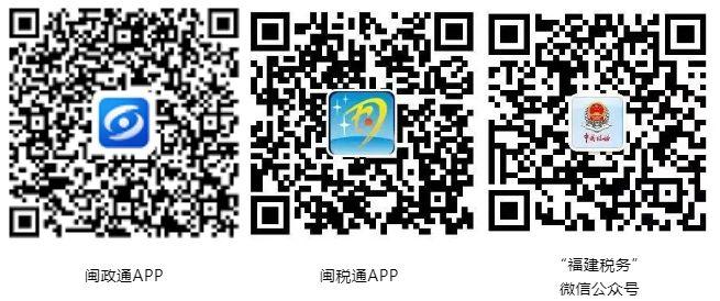 2021新农合网上缴费入口及截止时间一览