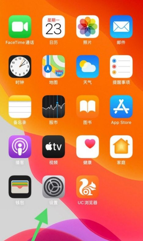 iphone12录屏方法操作步骤一览