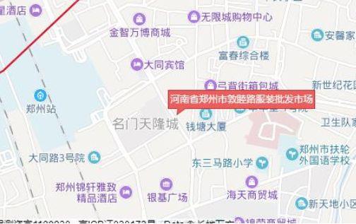 郑州敦睦路服装批发市场附近酒店宾馆住宿攻略
