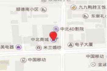 邢台中北商城营业时间几点开门