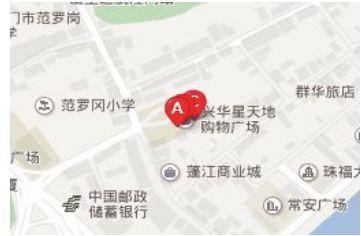 江门城明时装商场营业时间几点关门