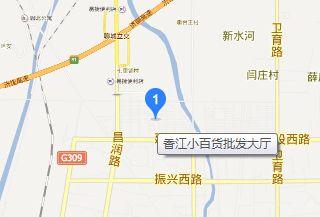 聊城香江光彩大市场营业时间几点开门