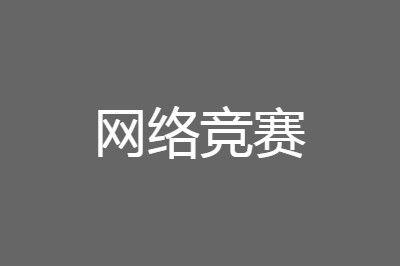 2020第二届湖南省大学生艾滋病防治知识网络竞赛答案大全