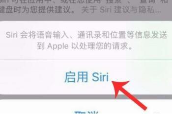 唤醒iPhone12 siri的超简单设置方法