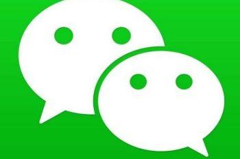 微信是谁发明的,创始人是谁
