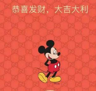 迪士尼微信红包封面怎么弄