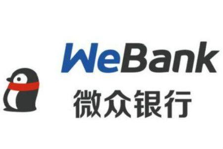 微众银行贷款申请失败原因分析