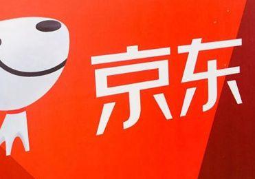 2021京东618红包玩法攻略