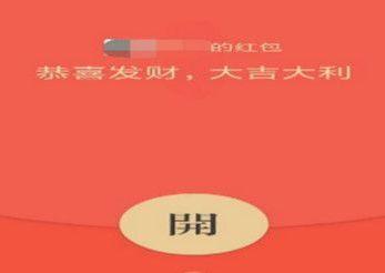 2021母亲节红包吉利数字含义一览
