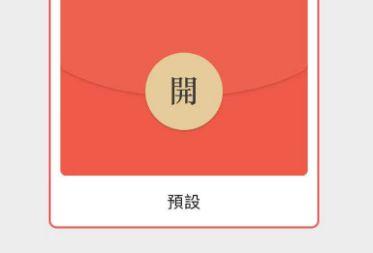 最新微信红包封面序列号2021年6月免费领取