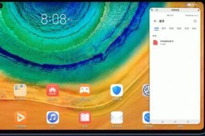鸿蒙系统手机平板多屏协同怎么用互动方法一览