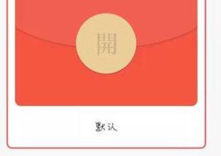 2021年8月最新微信红包封面序列号大全免费