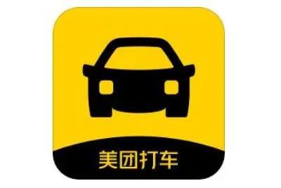 美团打车司机招募条件