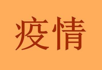 上海松江�F在是什么�L�U等�