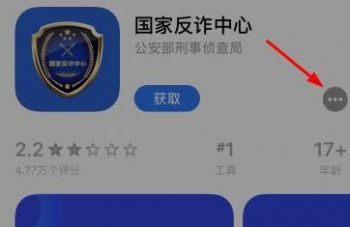 ��家反�p中心app推�V有�X��