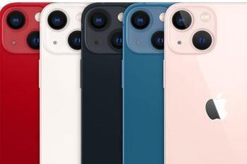 iPhone13有教育优惠吗