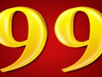 99划算节京东有活动吗?活动力度大吗