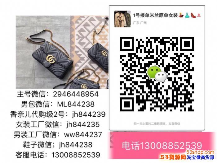 广州白云皮具城圣 罗兰SYL奢侈品*包包工厂货源 配正品礼盒