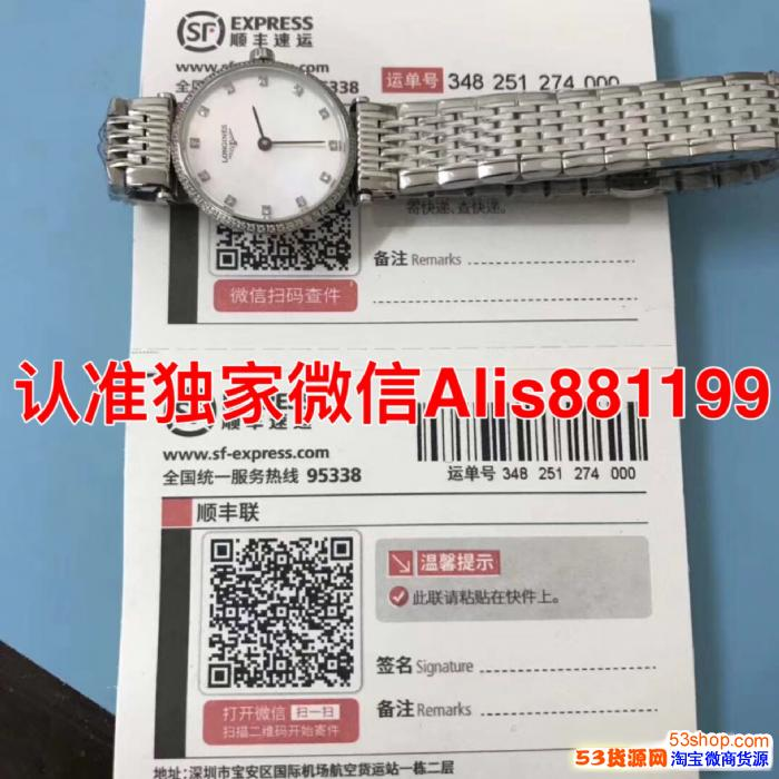 高档手表工厂批发 50元起精品名表 一件代发 免费代理可零售批发