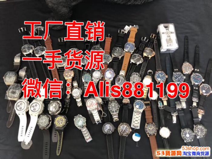 高档手表工厂批发 50元精品名表 微信Alis881199