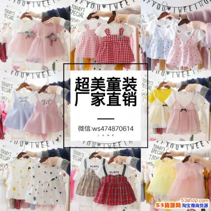 (母婴)品牌童装玩具母婴用品如何才能找到一手货源?是正品吗?