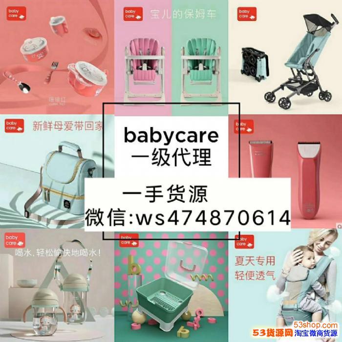 (母婴)母婴用品童装玩具厂家直销,系统培训精准引流方法,欢迎咨询