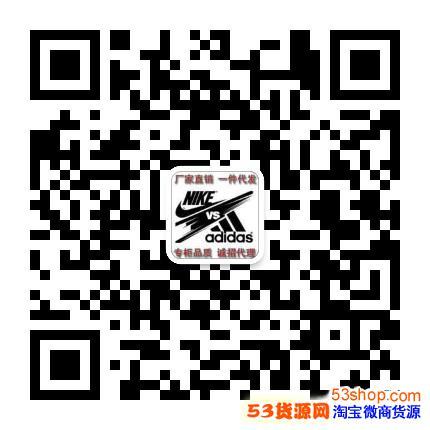 莆田实力厂家直销耐克阿迪匡威万斯运动鞋服 一手货源一件代发招代理