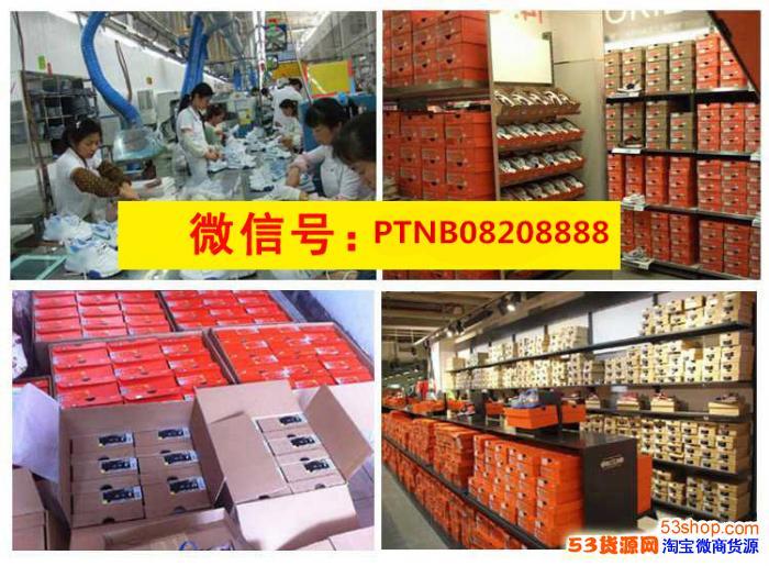 莆田高档鞋阿迪耐克微商货源代理 厂家一件代发